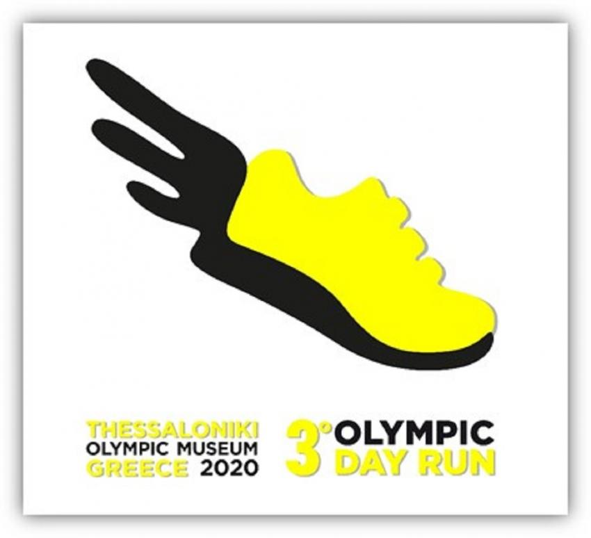 "Αναβολή 3ο ""OLYMPIC DAY RUN GREECE"""