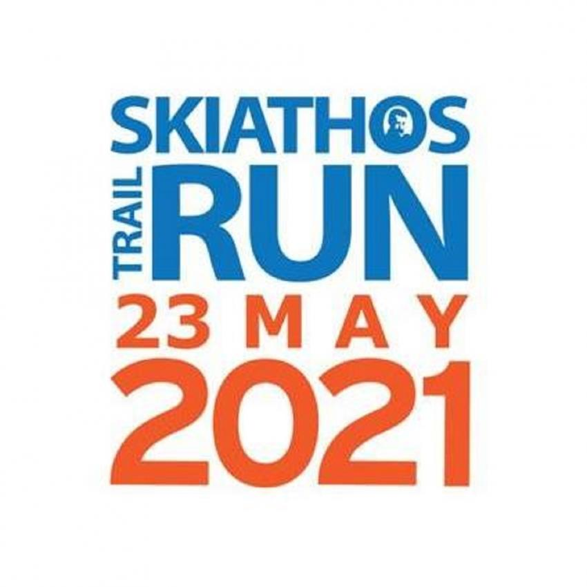 Skiathos Trail Run