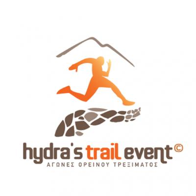 Hydra's Trail Event 2021 -Αναβολή