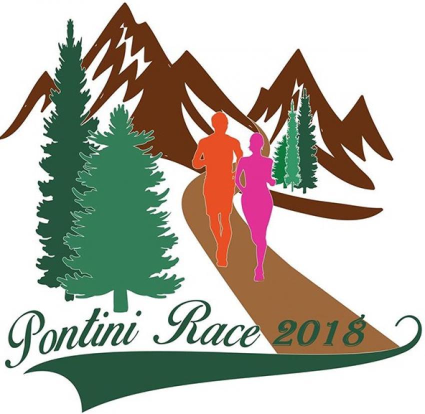 5ο Pontini Race 2018
