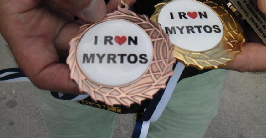 I Run Myrtos