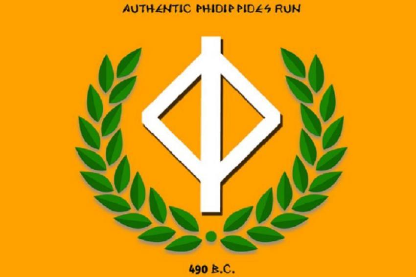 5ος Αυθεντικός Φειδιππίδειος Δρόμος Αθήνα - Σπάρτη - Αθήνα 490 χλμ - Αποτελέσματα