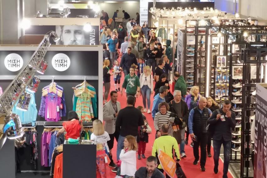ΔΕΛΤΙΟ ΤΥΠΟΥ - Με μεγάλη επιτυχία ολοκληρώθηκαν οι ATHENS HALF MARATHON EXPO & SPORTS SHOW 2019