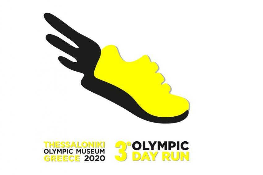 Nέα ημερομηνία 3o ''Olympic Day Run'' Greece