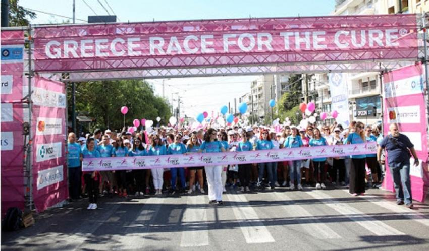 12ος αγώνας Greece Race for the Cure ®