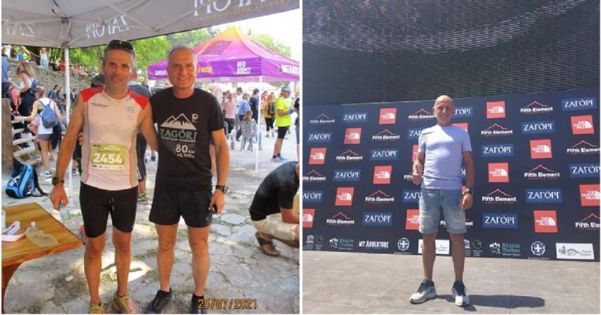 """Συμμετοχές και διακρίσεις του Σ.Δ. Ιωαννίνων στο """"10ο Zagori Mountain Running 2021"""""""