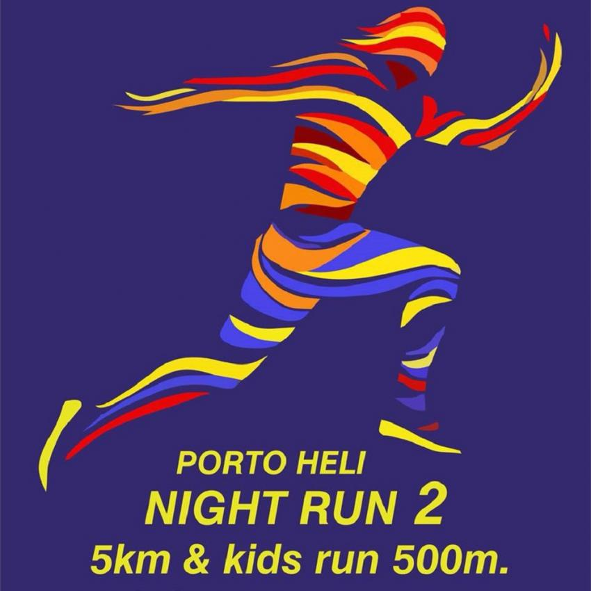 Porto Heli Night Run 2 - Αποτελέσματα