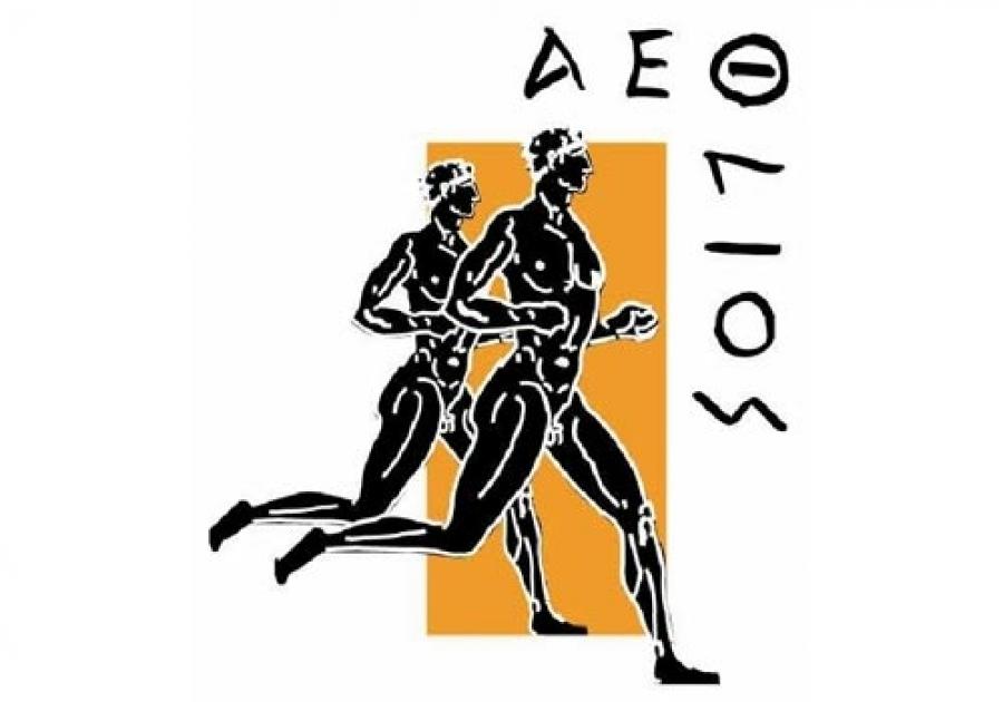 ΑΕΘΛΙΟΣ - Αγώνας 62 χλμ. Λεβίδι – Αρχ. Νεμέα 2018 - Αποτελέσματα