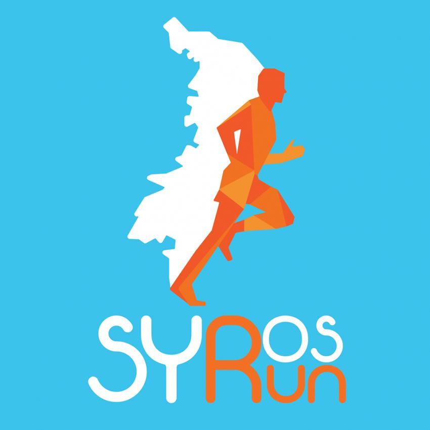 3ο Syros Run 2018
