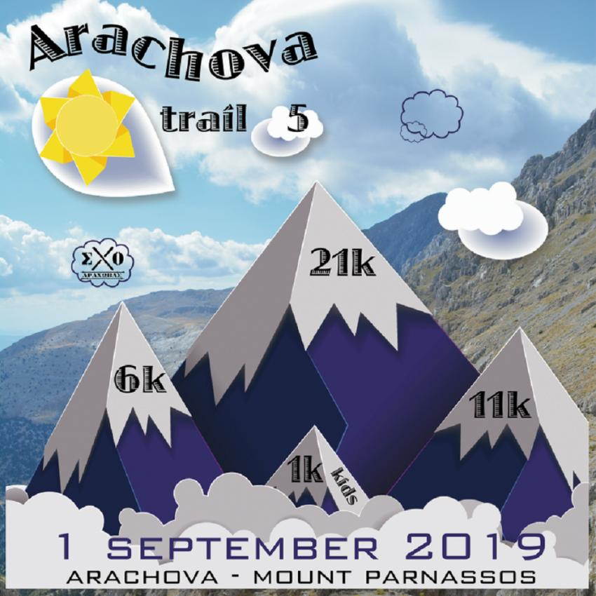 Arachova Trail 5