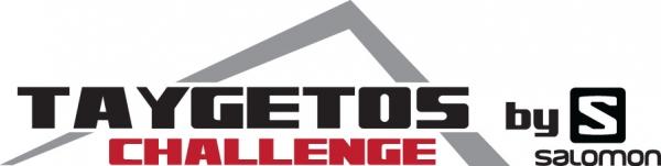 8ος Taygetos Challenge