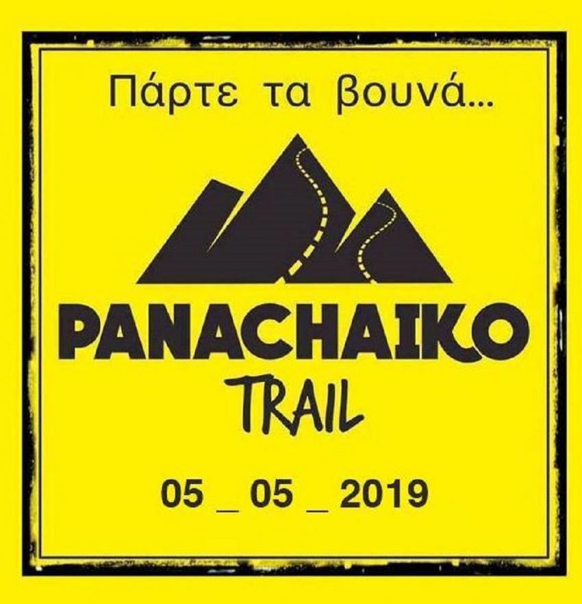 Panachaiko Trail 2019